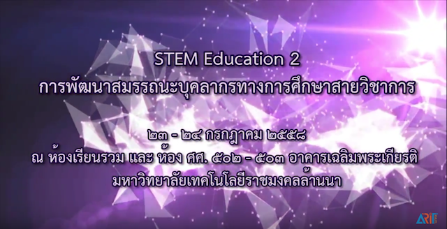 STEM Education @ RMUTL 2