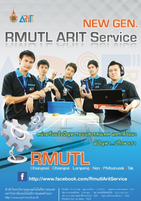 New gen.RMUTL ARIT Service