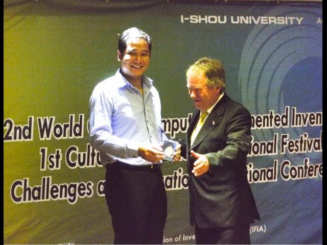 ผอ.สวท รับเหรียญพิเศษ สิ่งประดิษฐ์ฯ ชิงแชมป์โลก ครั้งที่ 2