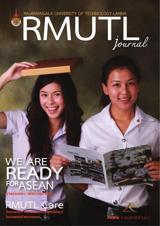RMUTL Journal #2 วารสารราชมงคลล้านนา ฉบับบที่ 2 เดือนกรกฎาคม - ธันวาคม 2557