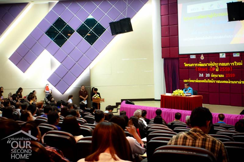 มทร.ล้านนา ลำปาง ร่วมกับสถาบันวิจัยเทคโนโลยีเกษตร จัดอบรมพัฒนาผู้ประกอบการใหม่ Start up รุ่นที่ 2 สนองนโยบายรัฐบาล พัฒนา SMEs กระตุ้นเศรษฐกิจไทย