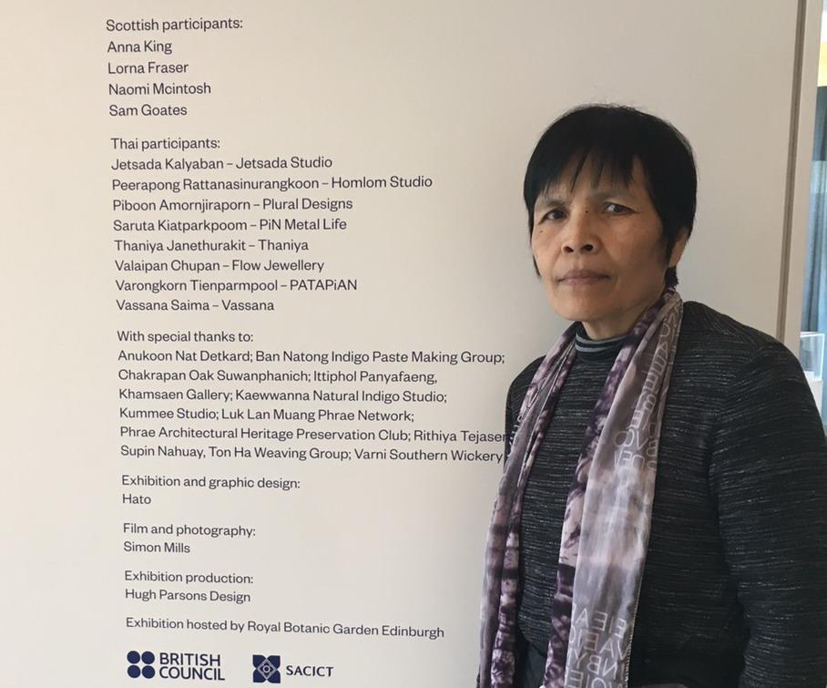 """ผศ.วาสนา  สายมา เจ้าของผลงาน  """"โคมไฟปะการัง"""" ได้รับการคัดเลือกจากศูนย์ศิลปาชีพระหว่างประเทศ ให้เข้าร่วมแสดงผลงานในนิทรรศการ  Exhibition on Scottish – Thai Craft & Design Exchange"""