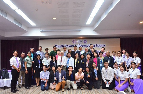 ตัวแทนมทร.ล้านนา ร่วมประชุม  APSSA International Conference ร่วมสร้าง Global Citizen