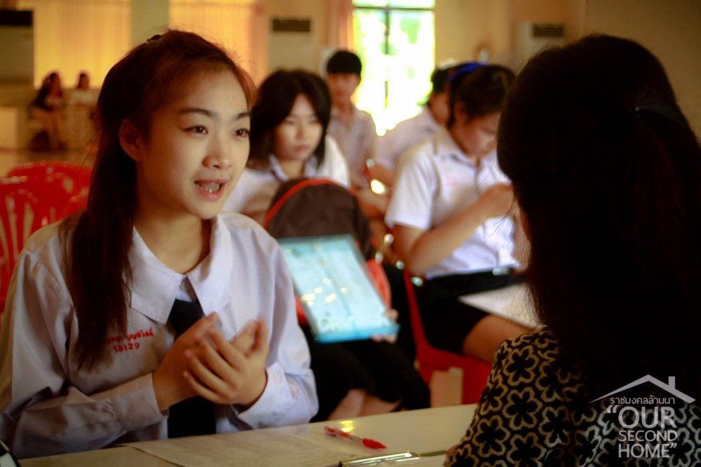 มทร.ล้านนา ลำปาง จัดสอบสัมภาษณ์นักศึกษารอบ 3/2559