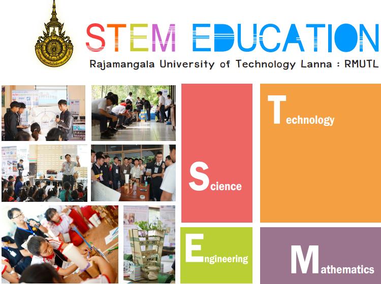 การเรียนปรับพื้นฐานแบบ STEM ในระหว่างวันที่ 26-29 ก.ค. 2559 และการวัดและประเมินผลการเรียนปรับพื้นฐานในระหว่างวันที่ 1 -4 ส.ค. 2559