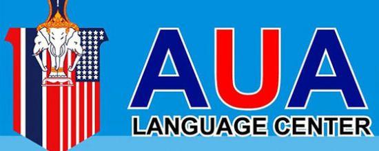 โรงเรียนสถานสอนภาษาสมาคมนักเรียนเก่าสหรัฐอเมริกา (A.U.A) เปิดรับนักศึกษาหลักสูตรภาษาอังกฤษ