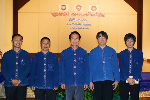คณะผู้บริหารร่วมงานสภากาแฟเวียงเจ็ดลิน ครั้งที่ 8/2559
