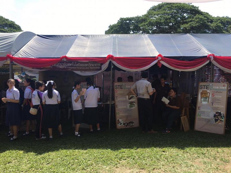 วิทยาลัยเทคโนโลยีและสหวิทยาการ เข้าร่วมงาน Thailand STEM Festival 2016 ภาคเหนือตอนบน ณ ศูนย์สะเต็มศึกษาภาคเหนือตอนบน โรงเรียนยุพราชวิทยาลัย