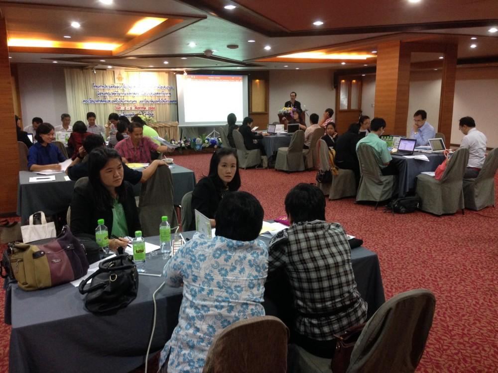 คณะวิทยาศาสตร์และเทคโนโลยีการเกษตร จัดการประชุมสัมมนาปรับปรุงและแก้ไขหลักสูตรตามข้อเสนอแนะผู้ทรงคุณวุฒิวิพากษ์หลักสูตรฯ