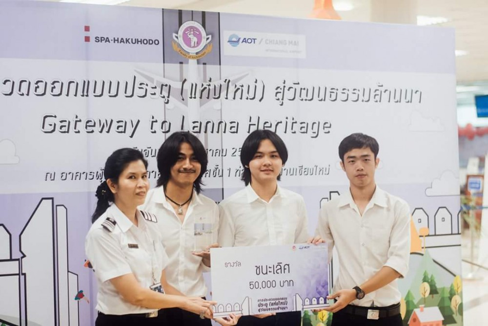 RMUTL Architecture's students won the prize in the topic of Gateway to Lanna Heritage.