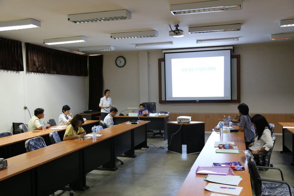 โครงการอบรมบุคลากร ด้านปฏิบัติการมาตรฐาน ISO17025