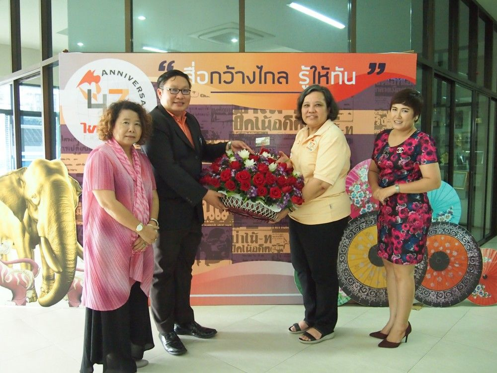 Thai News 47th Anniversary