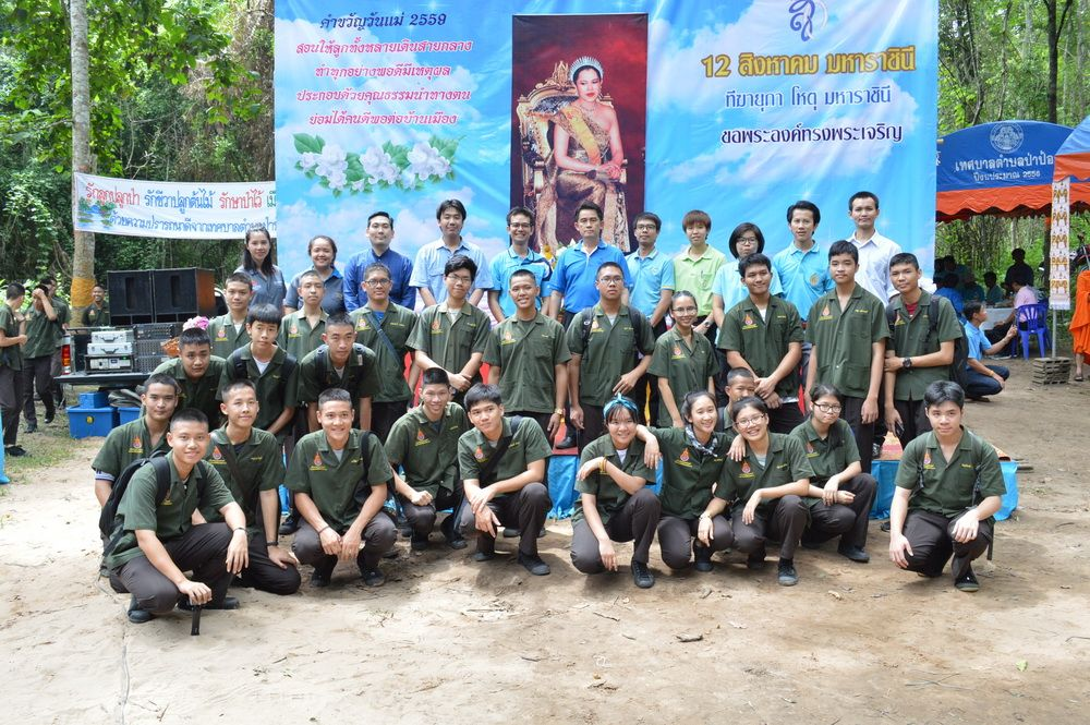 นักศึกษาวิทยาลัยฯ เข้าร่วมพิธีบวชต้นไม้ ร่วมกับภาคเอกชนและชุมชนท้องถิ่น อ.ดอยสะเก็ด จ.เชียงใหม่