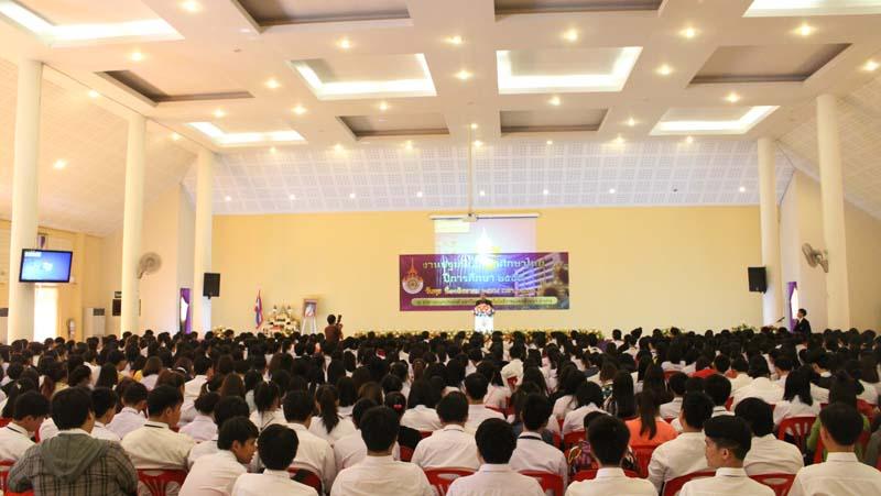 มทร.ล้านนา ลำปาง จัดงานปฐมนิเทศนักศึกษาใหม่ ประจำปีการศึกษา 2559