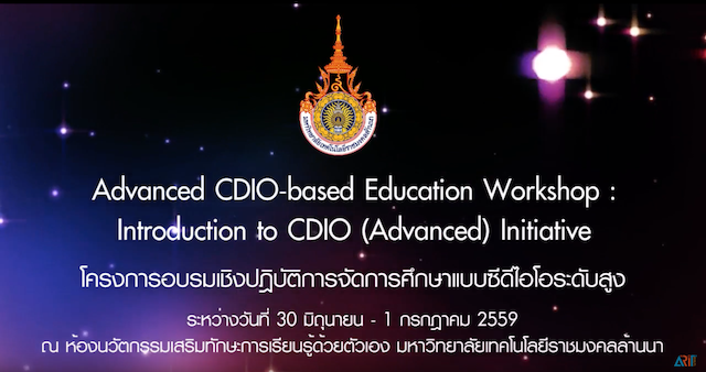 Advanced CDIO-based Education Workshop : Introduction to CDIO (Advanced) Initiative (1)