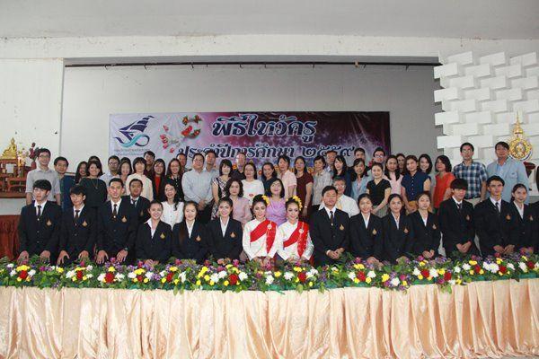 พิธีไหว้ครู คณะบริหารธุรกิจและศิลปศาสตร์ ประจำปีการศึกษา 2559