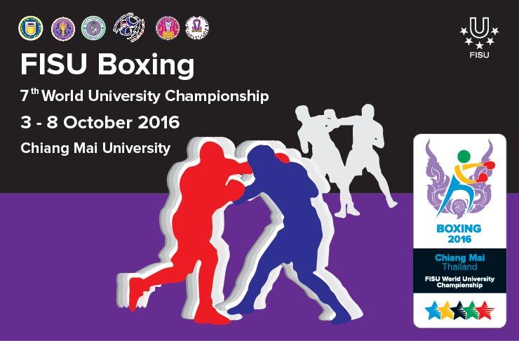 จังหวัดเชียงใหม่ขอเชิญชวน คณาจารย์ บุคลากร และนักศึกษา มทร.ล้านนา ร่วมชมและให้กำลังใจนักกีฬาทีมชาติไทยในการแข่งขันกีฬามวยสากลชิงชนะเลิศกีฬามหาวิทยาลัยโลก ครั้งที่ 7