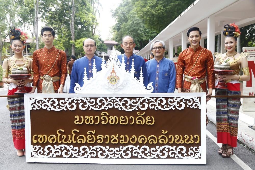 พิธีนมัสการครูบาศรีวิชัย ประจำปีการศึกษา 2559