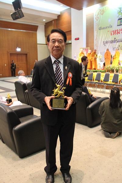 รศ.ดร.นำยุทธ  สงค์ธนาพิทักษ์ รับรางวัลเหมราช บุคคลต้นแบบแห่งปี