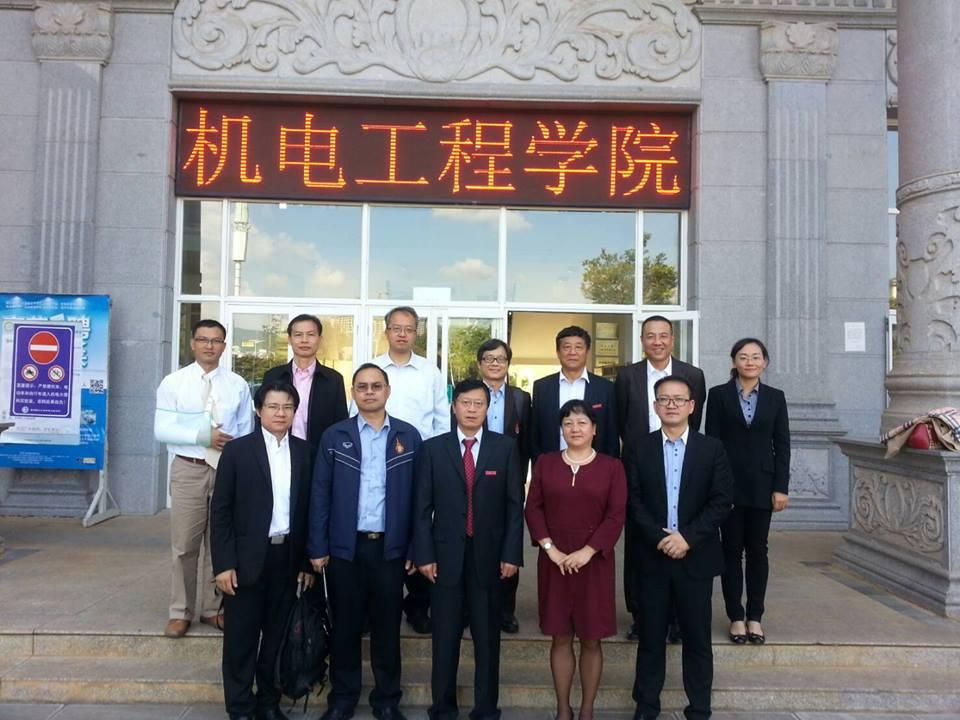 คณะวิศวกรรมศาสตร์ มทร.ล้านนา เดินหน้าดำเนินกิจกรรมหลังจากสร้างความร่วมมือระหว่างคณะวิศวกรรมศาสตร์ มทร.ล้านนา และ มหาวิทยาลัย KUST ประเทศสาธารณรัฐประชาชนจีน