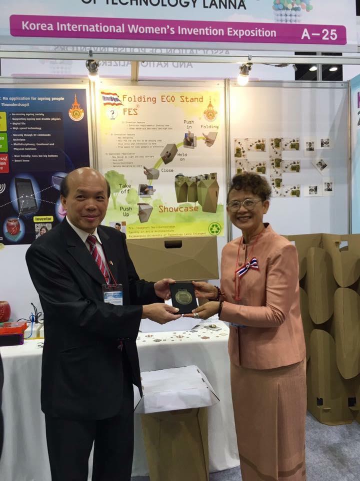 ผศ.เยาวนาถ นรินทร์สรศักดิ์ อาจารย์หลักสูตรเทคโนโลยีการพิมพ์และบรรจุภัณฑ์ สาขาเทคโนโลยีศิลป์ คณะศิลปกรรมและสถาปัตยกรรมศาสตร์ มทร.ล้านนา ได้รับรางวัล Bronze Award จากสมาคม Korea International Women's Invention Exposition (KIWIE)