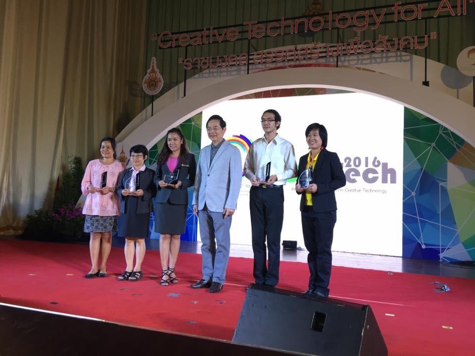 แสดงความยินดีกับ คณาจารย์ ได้รับรางวัล The Best Poster Awards ในงานประชุมวิชาการระดับนานาชาติ