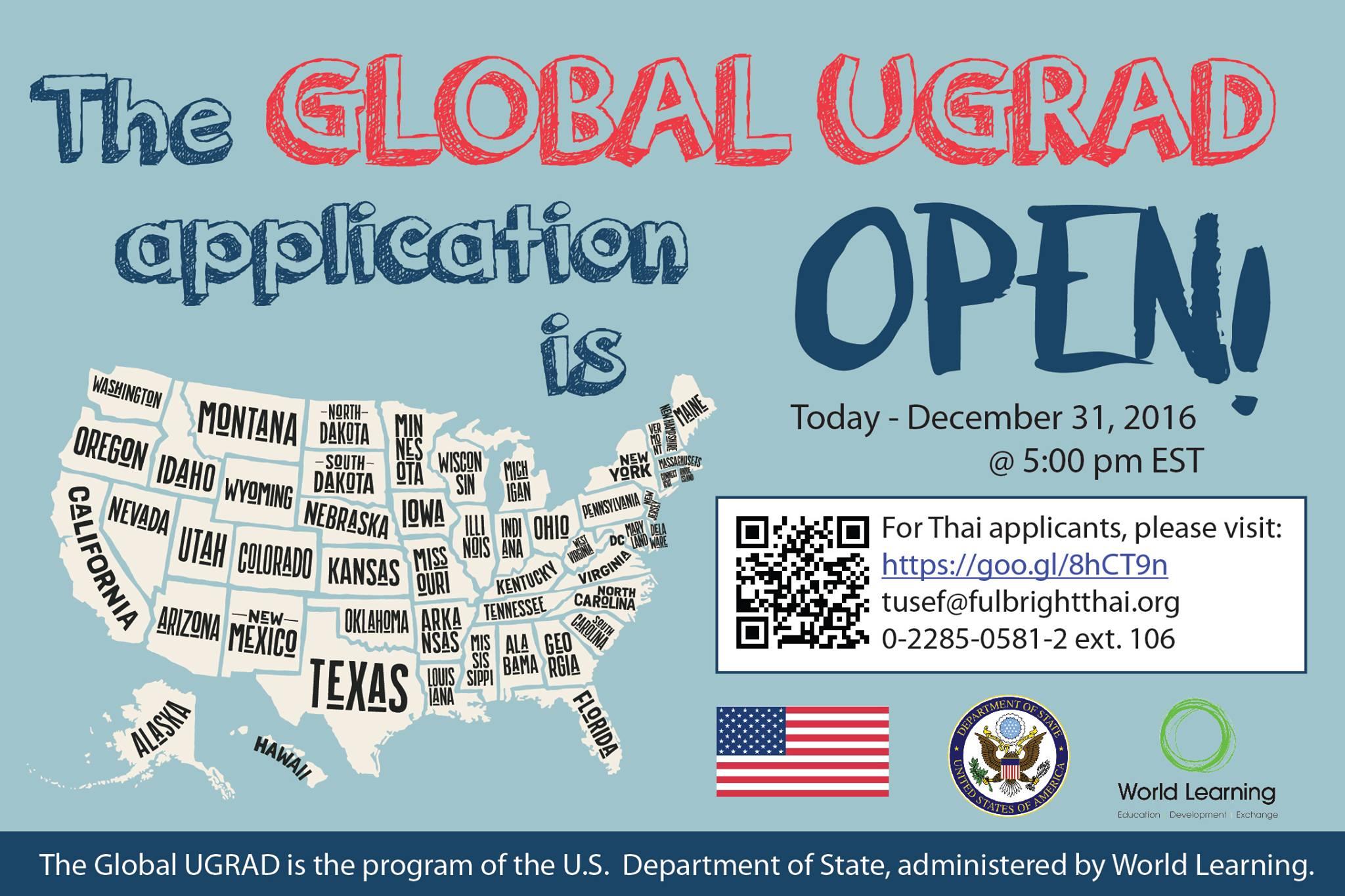 ทุนนักศึกษาแลกเปลี่ยนสำหรับมหาวิทยาลัยในภูมิภาค 2016-2017 Global Undergraduate Exchange Program (UGRAD)