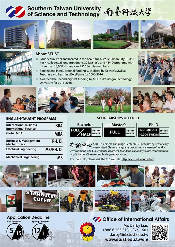 ทุนการศึกษาจาก Southern Taiwan University of Science and Technology (STUST)
