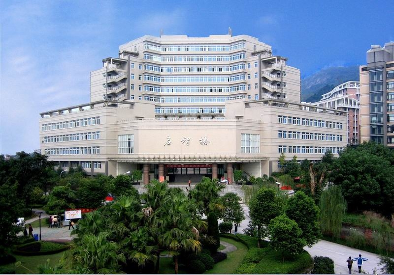 ทุนเรียนภาษาจีน ระยะเวลา 1 ปี ณ CTBU