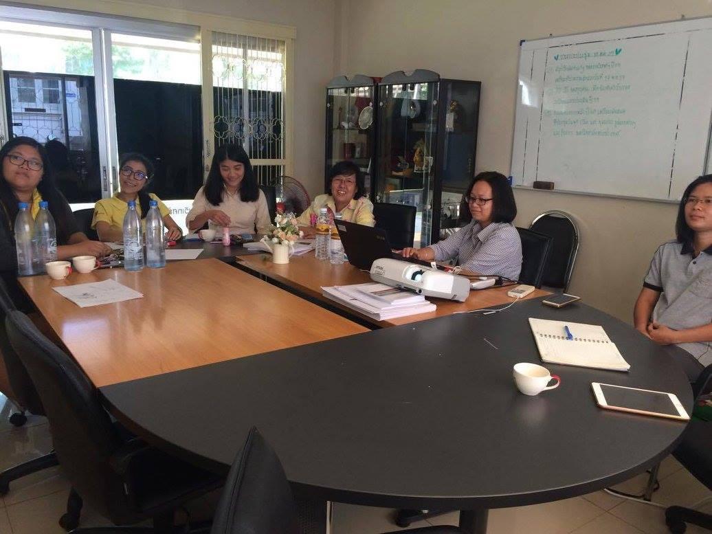 OIR Meeting (1/2017)
