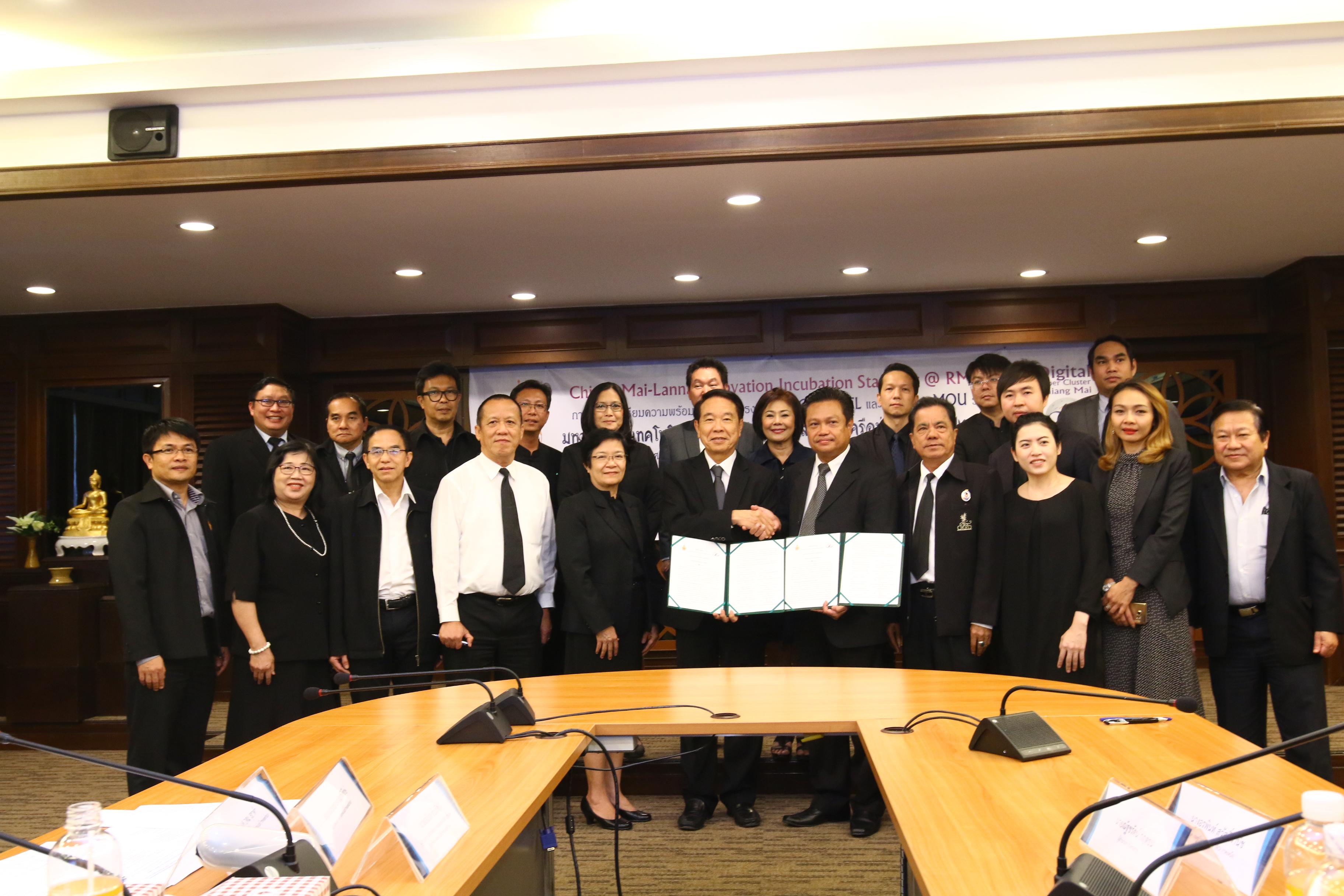 มทร.ล้านนา พร้อมขับเคลื่อน Innovation Incubation Center (IIC.) ร่วมกับภาคีเครือข่าย รับนโยบาย Thailand 4.0