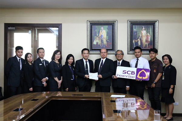 ธนาคารไทยพาณิชย์ มอบทุนการศึกษา