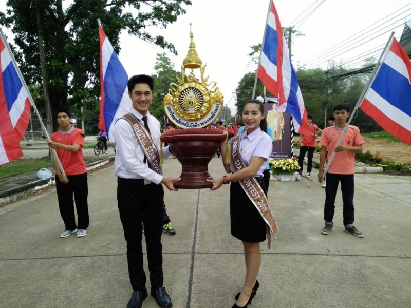สโมสรนักศึกษา จัดงานกีฬาภายใน มทร.ล้านนา ลำปาง พร้อมแปรอักษร ถวายแด่พ่อหลวงของปวงชนชาวไทย