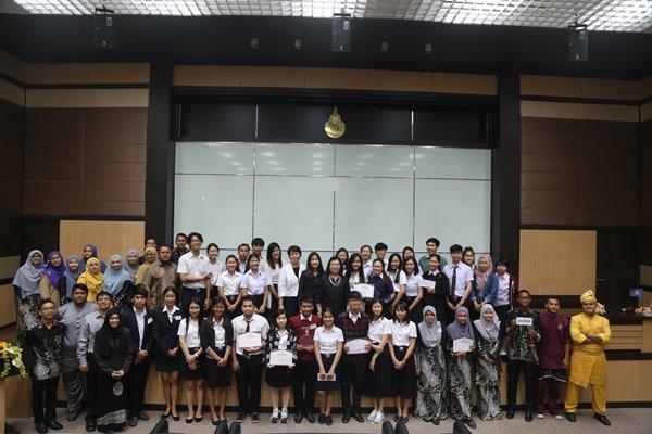 นิทรรศการอาเซียนและแข่งขันตอบคำถามความรู้ด้านอาเซียนศึกษา