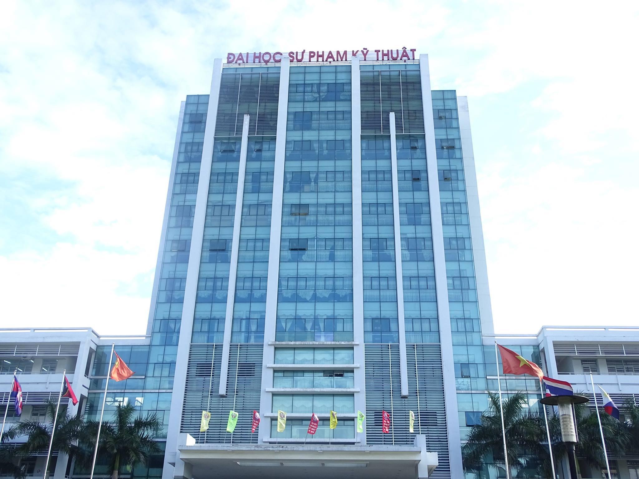 ทุนนักศึกษาแลกเปลี่ยน ณ Ho Chi Minh City University of Technology and Education (HCMUTE)