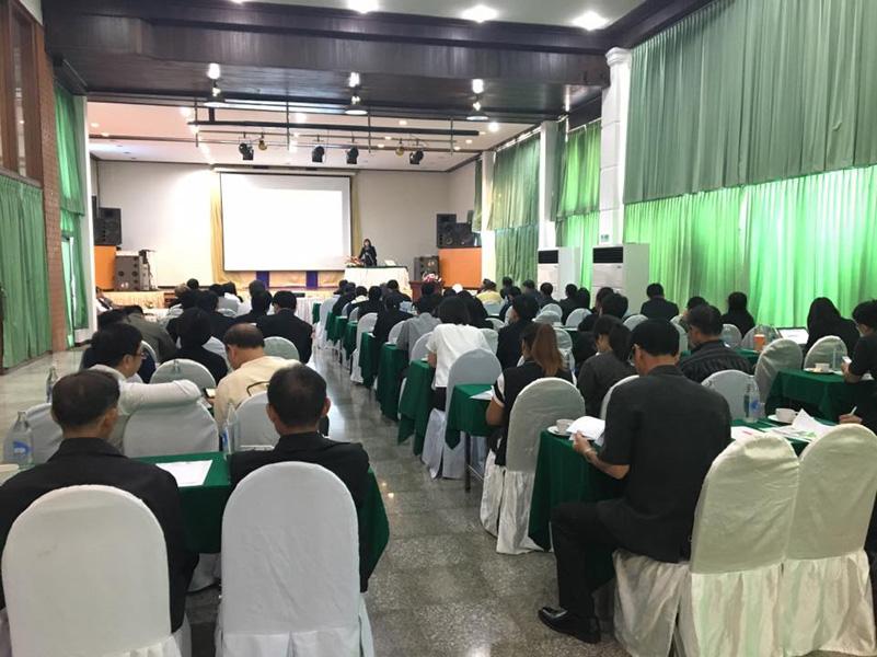 มทร.ล้านนา ลำปาง ร่วมประชุมสนับสนุนการพัฒนาเทคโนโลยีและนวัตกรรม (ITAP) สร้างความรู้และการเข้าถึงบริการ ITAP แก่ผู้ประกอบการ SMEs