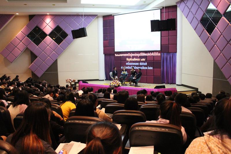 สาขาวิชาการจัดการ มทร.ล้านนา ลำปาง จัดสัมมนา Thailand 4.0 จากแนวคิดสู่การประยุกต์ใช้ ก้าวอย่างไรให้ทันโลก