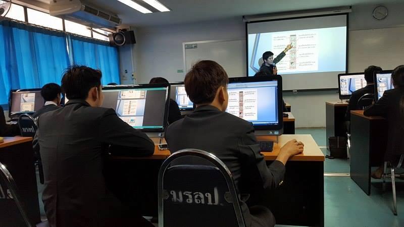อาจารย์สาขาระบบสารสนเทศฯ มทร.ล้านนา ลำปาง เป็นวิทยากรสร้างงานกราฟฟิก โปรแกรม Adobe Illustrator CS6