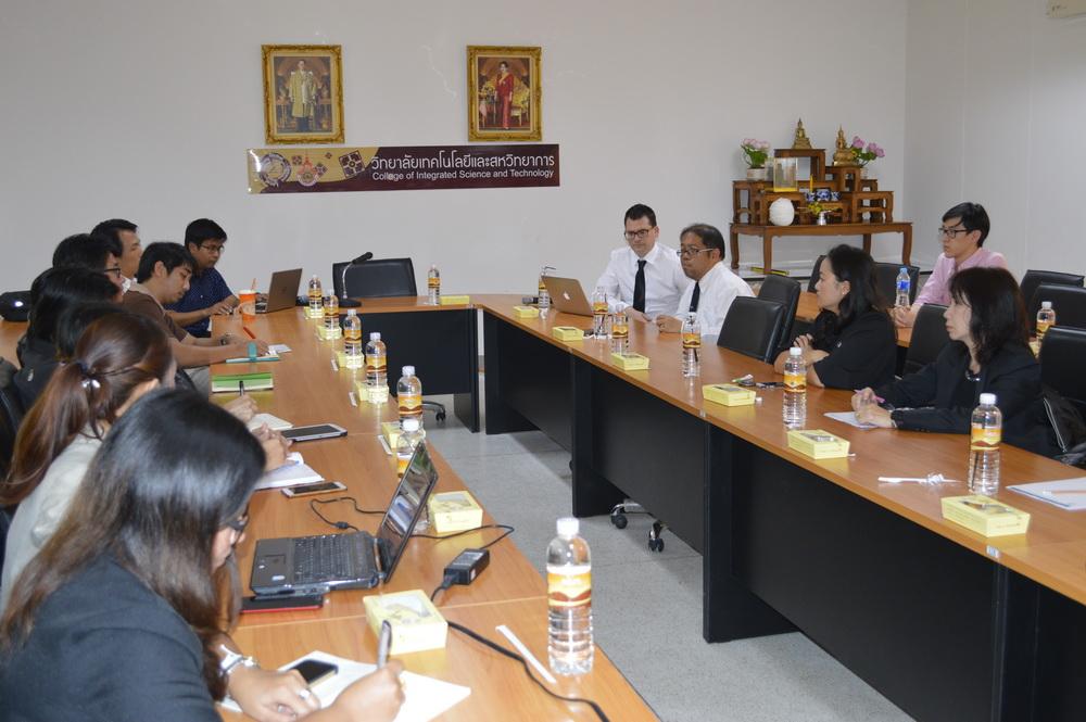วิทยาลัยเทคโนโลยีและสหวิทยาการ ให้การต้อนรับคณะผู้บริหารจากสำนักงานเลขาธิการสภาการศึกษา และ ตัวแทนจาก The British Council Thailand