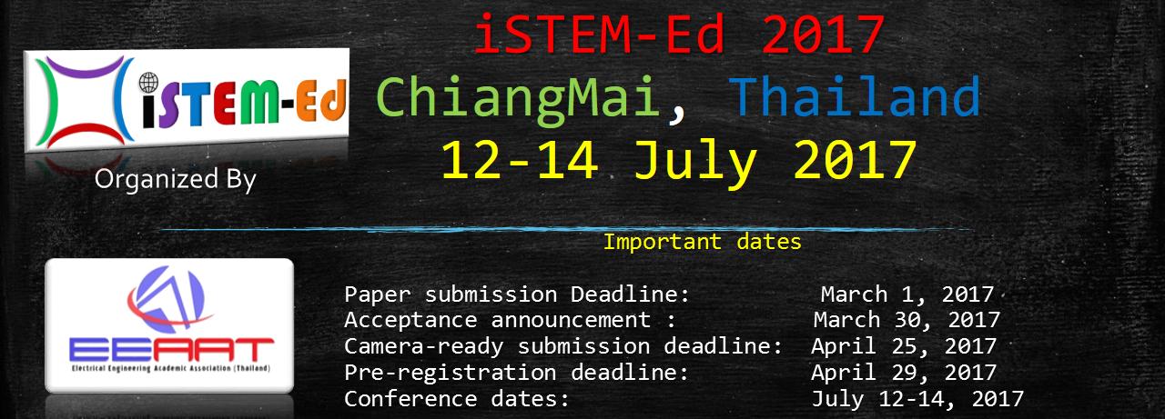 งานประชุมวิชาการ iSTEM-Ed2017