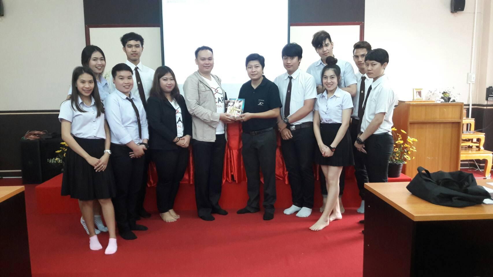 บริษัท กลุ่มเซ็นทรัล จำกัด ผู้สนับสนุนทุนการศึกษาแก่นักศึกษาหลักสูตรการตลาด