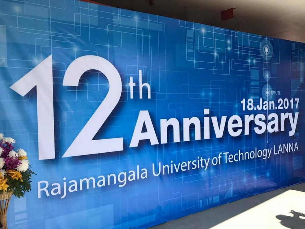 บุคลากรวิทยาลัยเทคโนโลยีและสหวิทยาการ เข้าร่วมงานฉลองครบรอบ 12 ปี วันคล้ายวันสถาปนามหาวิทยาลัยเทคโนโลยีราชมงคลล้านนา