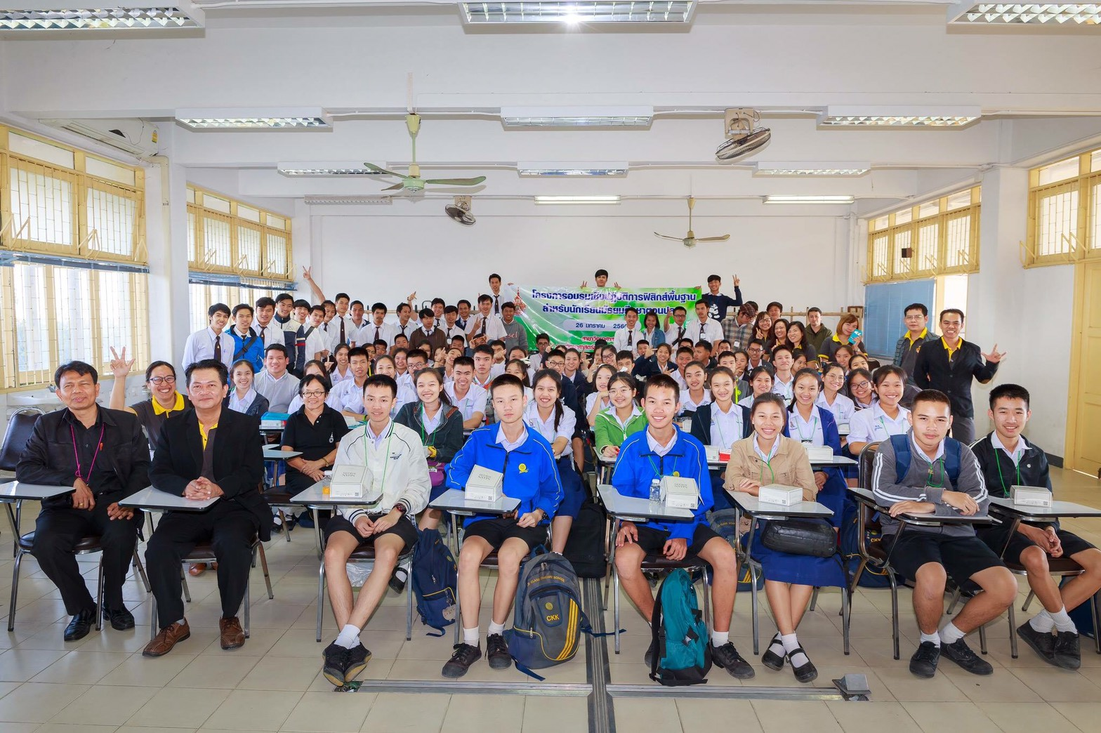 โครงการอบรมเชิงปฏิบัติการฟิสิกส์พื้นฐาน สำหรับนักเรียนมัธยมศึกษาตอนปลาย
