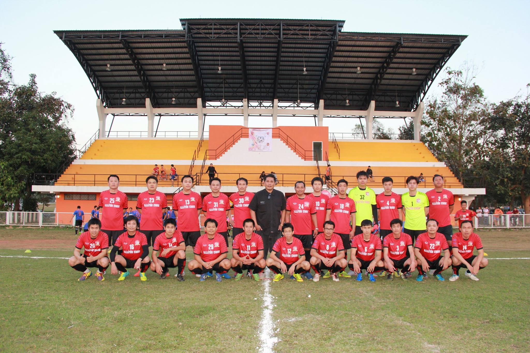 จตุรมิตรนัดแรก AJ RMUTL FC VS MFU STAFF FC