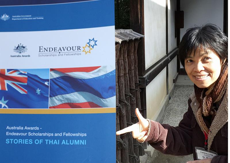 อาจารย์ มทร.ล้านนา ลำปาง ได้รับการคัดเลือกเป็นหนึ่งในคนไทยถ่ายทอดเรื่องราวทุนการศึกษาต่างประเทศ