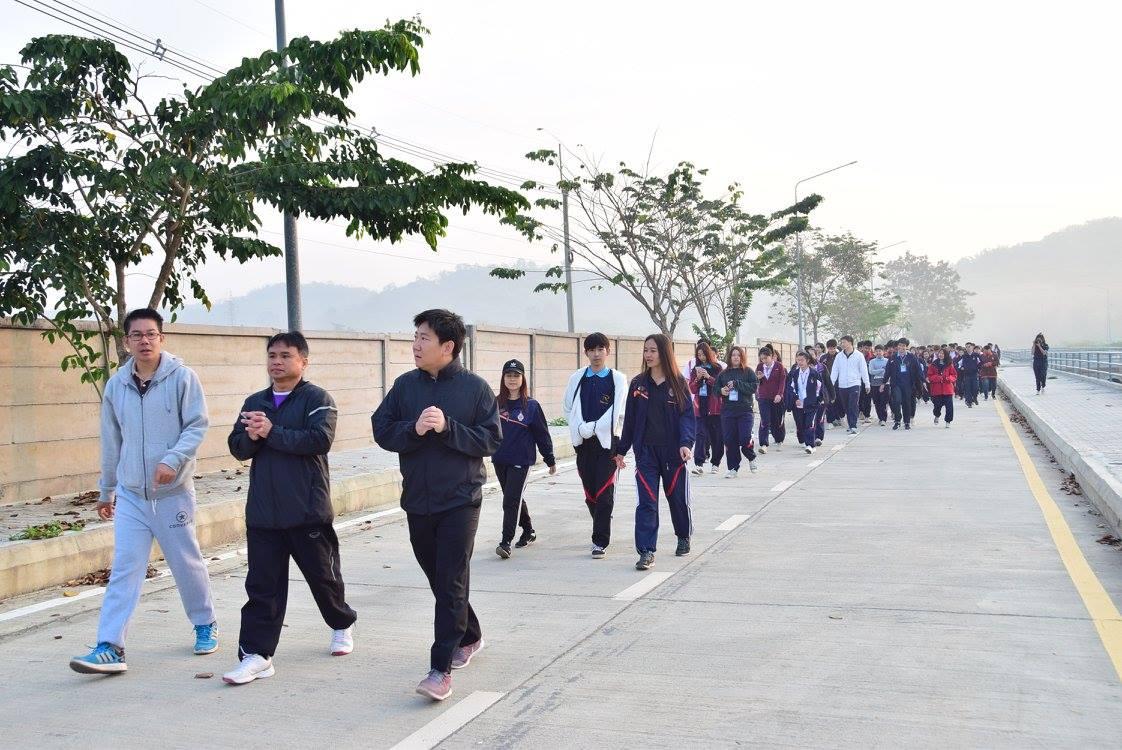 โครงการราชมงคลล้านนา เดินเทิดพระเกียรติ 2560