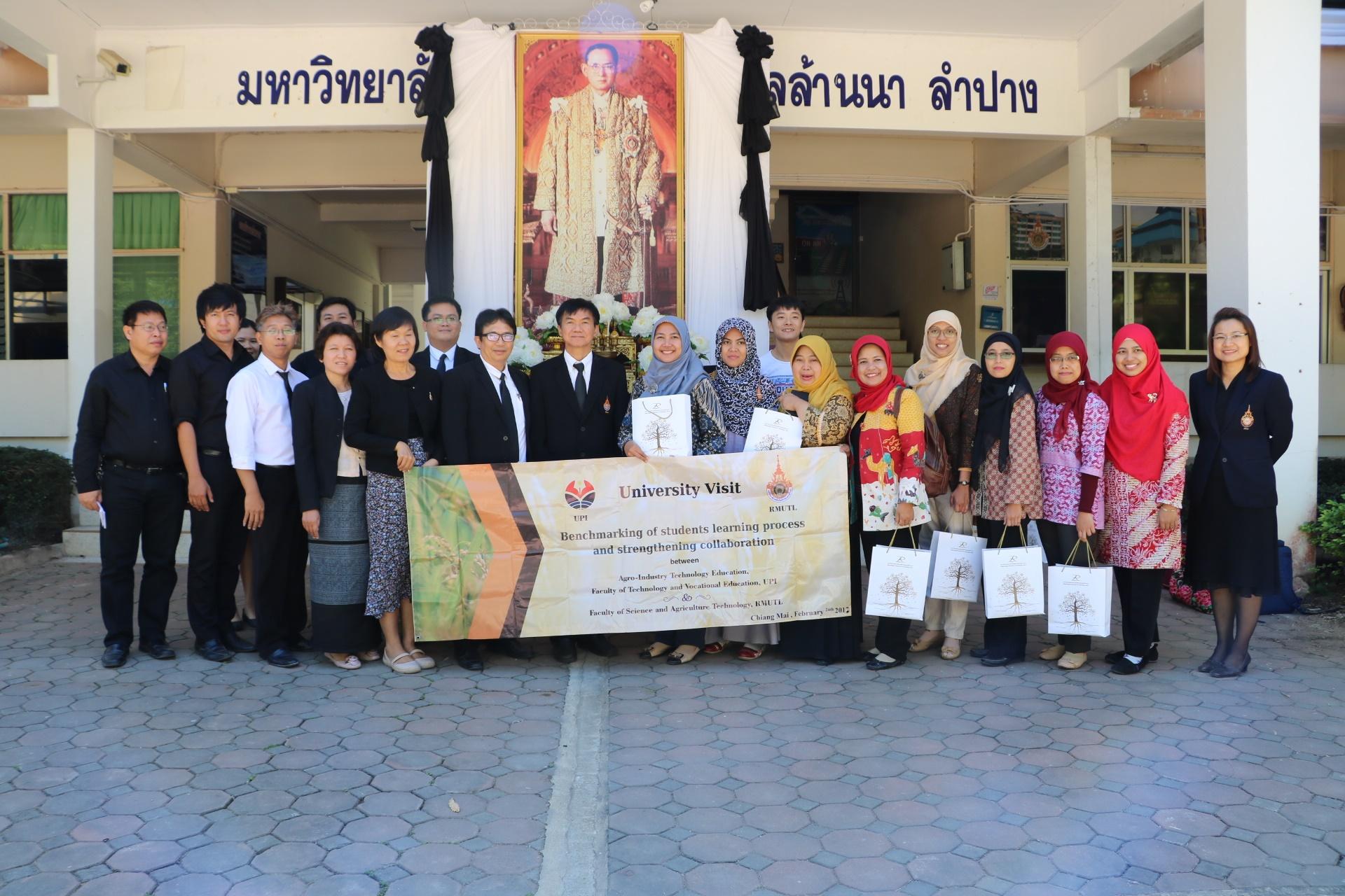 มทร.ล้านนา ลำปาง ร่วมต้อนรับคณาจารย์จาก Universitas Pendidikan Indonesia (UPI) ในโอกาสประชุมหารือความร่วมมือด้านวิชาการ