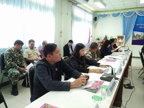 เข้าร่วมการประชุมหัวหน้าส่วนราชการประจำอำเภอพาน