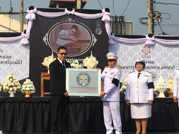 ผศ.วรเชษฐ์  หวานเสียง ร่วมสักการะพระบิดาแห่งมาตรฐานการช่างไทย