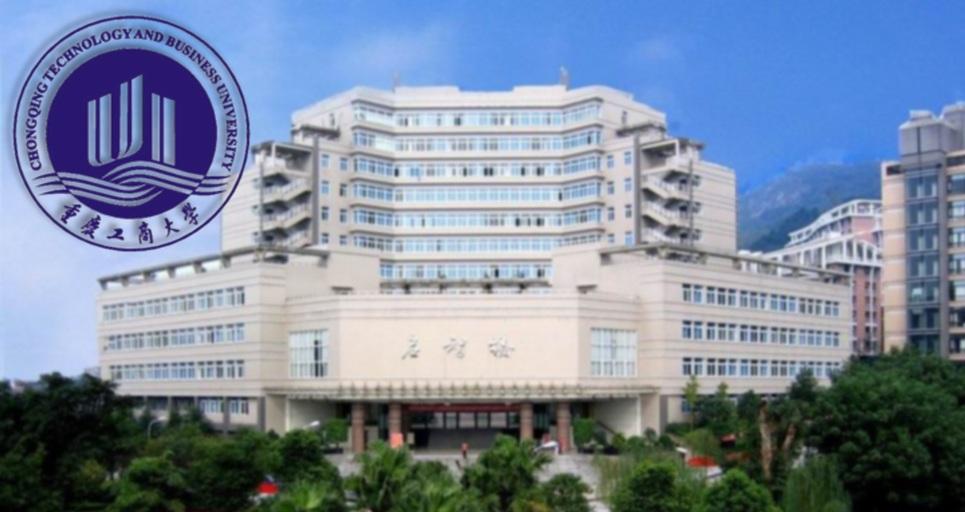 ทุนการศึกษาค่ายเรียนภาษาจีนและวัฒนธรรมจีน 2017 CTBU Study and Culture Tour ณ Chongqing Technology and Business University